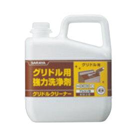 サラヤ グリドル用洗浄剤 グリドルクリーナー 6kg【清掃用品】【キッチン用品】【洗剤】