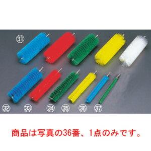ウ゛ァイカン パイプクリーナー 5365 ホワイト φ20【ヴァイカ】【清掃道具】【パイプクリーナー】