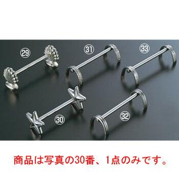 SW 18-8 ナイフレスト スター(全長79mm)【テーブルウェア】【レスト】【フラットウェア】