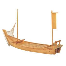 ひのき 大漁舟 4尺 アミ付【代引き不可】【盛皿】