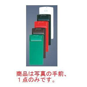 【メール便配送可能】シンビ お会計クリップ CLIP-103 緑【バインダー】【伝票ホルダー】