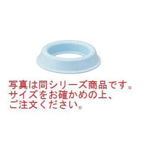 プチエイド 茶碗まくら(M)HS-N6 ブルー【介護用食器】【茶碗置き台】
