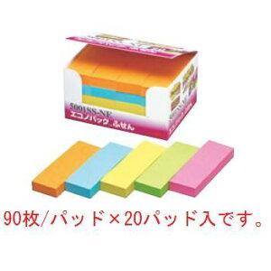 3M ポストイットエコノパック(20パッド入)5001SS-NE【付箋】【付箋紙】【事務用品】