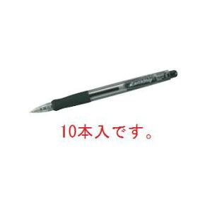 コクヨ ボールペン(10本入)PR-100D 黒【筆記具】【事務用品】【ペン】