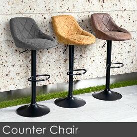 カウンターチェア WY-523 アンティーク 黒脚タイプ【バースツール】【椅子】【あす楽】