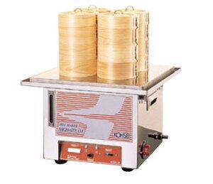 電気蒸し器 HBD-120・N【代引き不可】