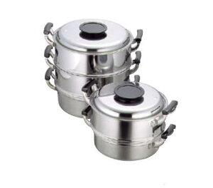 18-0 プレス丸型蒸器 29cm 2段