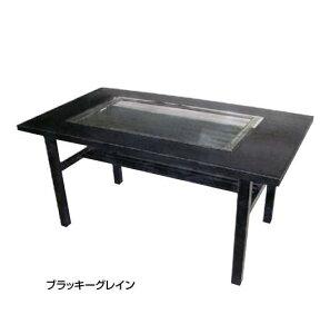 お好み焼き テーブル (木製脚) IM-380HM (ガス種:都市ガス) 13A【代引き不可】