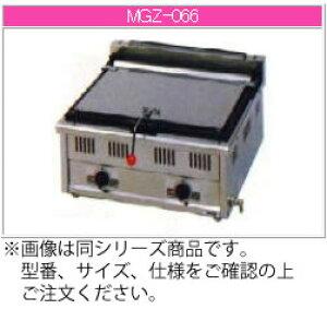 マルゼン ガス式 ガス餃子焼器 MGZ-046【代引き不可】【業務用 餃子焼き機】【餃子焼機】【ガス餃子焼器】