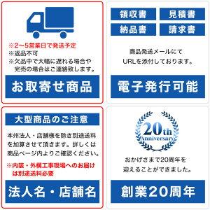 ニューパールワゴン フットブレーキ付 PGR-200MBR【代引き不可】