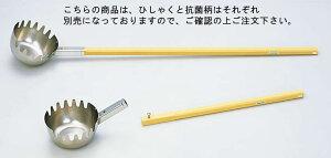 抗菌角柄用18-8麺ひしゃく18cm 【杓子】【しゃくし】【柄杓】【業務用】