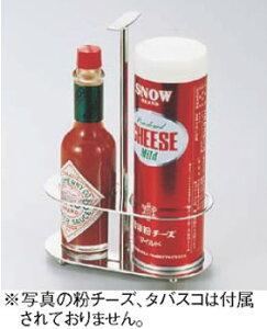 No.4200 粉チーズ・タバスコ入れ【調味料入れ】【業務用】