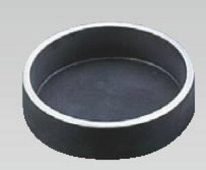 アルミダイキャスト灰皿 AL1010M-6 丸型・黒【灰皿】【アルミ】【業務用】