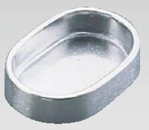 アルミダイキャスト灰皿 AL1020M-1 小判型【灰皿】【アルミ】【業務用】
