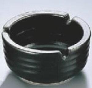 黒ゆず天目灰皿 T02-06【灰皿】【陶器】【業務用】
