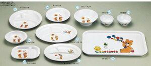 メラミンお子様食器「コロちゃん」 KF-8 スープ皿【子供用食器】【スープ皿】【スープ入れ】【スーププレート】【業務用】
