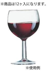 バロン ワイングラス 250cc 11936(12ヶ入)【ワイングラス】【Arcoroc】【業務用】
