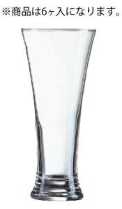 マルティーグ ピルスナーグラス 330cc 26507(6ヶ入)【ビールグラス】【Arcoroc】【業務用】