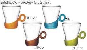 オスロカラー カプチーノ 1.21880 BE2 グリーン(6ヶ入)【Bormioli Rocco】【ボルミオリ・ロッコ】【コーヒーカップ】【コーヒーコップ】【ティーカップ】【ティーコップ】【紅茶カップ】【業