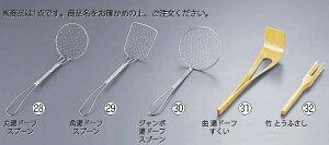 竹とうふさし 【鍋料理】【業務用】