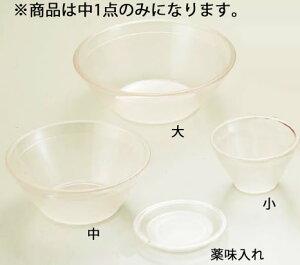 冷麺鉢(ポリカーボネイト) 中【ソーメン そーめん】【料理演出用品】【業務用】