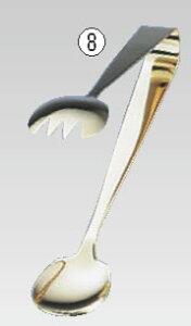 DO-EN 18-0サラダサービストング 小 (金メッキ付)【取り分けスプーン】【はさみ】【掴み】【業務用】