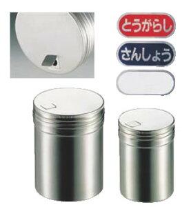 SA18-8T缶(唐ガラシ、さんしょう入) 大【調味料入れ】【ふりかけ缶】【業務用】