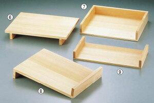 木製 チリトリ型作り板(サワラ材) 小【流し缶】【かまぼこ板】【練り板】【業務用】