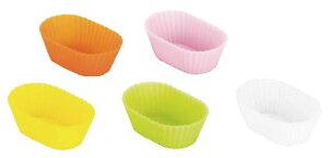 シリコンカップ オーバル(5色セット) L 59613 【カップケーキ型 マフィン型】【ケーキ型 洋菓子焼型 】【製菓用品 製パン用品】【フレキシブルモルド 天板型】【業務用】