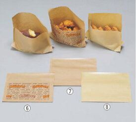 ラミパックガゼット袋(100枚入) 0560881 デリシャス 【サービス用品】【包装】【業務用】