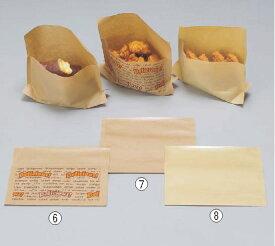 ラミパックガゼット袋(100枚入) 0560863 未晒無地 【サービス用品】【包装】【業務用】