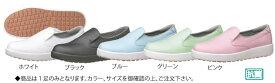 ミドリ安全ハイグリップ作業靴H-700N 22.5cm ホワイト【コックシューズ】【厨房靴】【業務用】