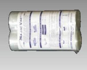 マジックバック専用ロール袋(2本入) ACO-1025【真空包装機 密封包装機】【消耗品】【包装機械 シーラー】【真空袋】【真空パック】【真空包装機用】【業務用】