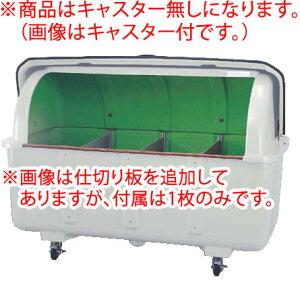 ジャンボステーション J1500BG キャスター無【代引き不可】【ダストボックス】【ごみ箱】【業務用】