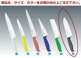 TOJIRO Color F-262BK 三徳 170mm ブラック