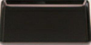 名刺盆 黒(本漆塗) 7寸【お盆】【和風盆】【料理盆】【会席盆】【懐石盆】【木製盆】【トレイ】【トレー】【運び盆】【B-12-56】
