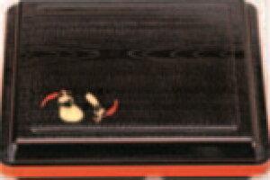 赤坂弁当 黒新木目なす内朱【松花堂】【弁当箱】【幕の内弁当】【ランチ】【給食】【副食】【副食入れ】【1-412-3】