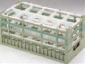 10仕切りステムウエアーラック HS-10-2【洗浄ラック】【食器洗浄器用】【洗浄機用】【1-948-24】