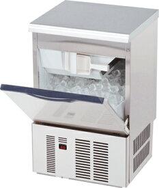 【限定1台】【新品】ダイワ 製氷機 35kgタイプ DRI-35LME 【厨房一番】