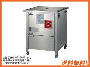 【送料無料】新品!EISHIN エイシン電機 蒸し器 W570*D570*H700 YMA-60ST【肉まん・シュウマイ・小籠包/おこわ】 【厨房一番】