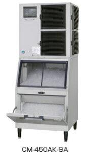 新品 ホシザキ 製氷機 CM-450AK-G-SA チップアイスメーカー スタックオンタイプ 450kgタイプ 空冷式 ホシザキ  業務用 製氷機  送料無料