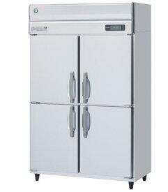 新品 ホシザキ タテ型冷凍庫 HF-120LA3(旧型番 HF-120LZ3) 幅1200×奥行800×高さ1910(〜1940)(mm) 業務用 縦型冷凍庫 送料無料