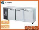 【送料無料】新品!ホシザキ コールドテーブル冷蔵庫 RT-180SNF-E インバーター制御[厨房一番]