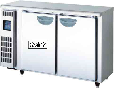 【送料無料】新品!フクシマ コールドテーブル1冷凍1冷蔵庫 TMU-41PE2[厨房一番]