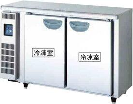 新品:福島工業(フクシマ)業務用横型冷凍庫幅1200×奥行450×高さ800(mm)TMU-42FE2