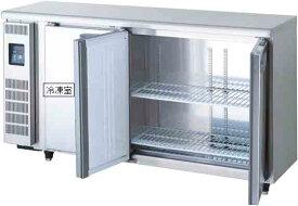 新品 福島工業(フクシマ)業務用横型冷凍冷蔵庫 超薄型 コールドテーブル[センターフリー]幅1500×奥行450×高さ800(mm)TMU-51PM2-F
