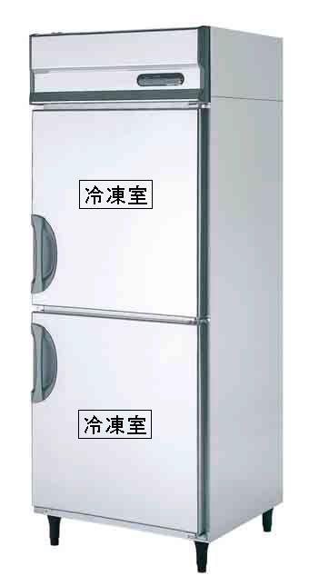 【送料無料】新品!フクシマ 2枚扉冷凍庫 URD-082FM6[厨房一番]