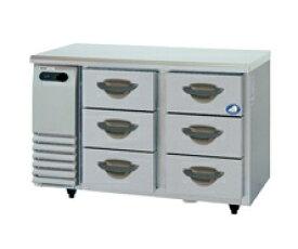 【送料無料】新品!パナソニック(旧サンヨー) ドロワー冷蔵庫 3段 SUR-DG1271-3A [厨房一番]
