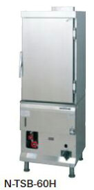 【送料無料】新品!タニコー ガス式蒸し器W600*D600*H1760 N-TSB-60H [厨房一番]