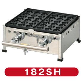 新製品 たこ焼き器 18穴×2連鉄鋳物 フチ高 182SH(代引・送料無料) 新品